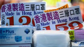 Hong Kong Goods to be Labeled 'Made in China'