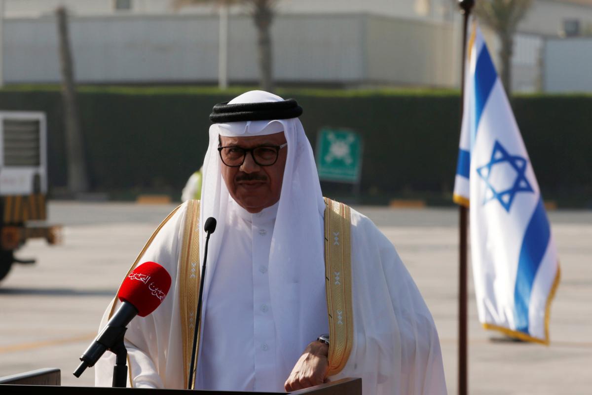 Bahrain Foreign Minister Abdullatif Al Zayani