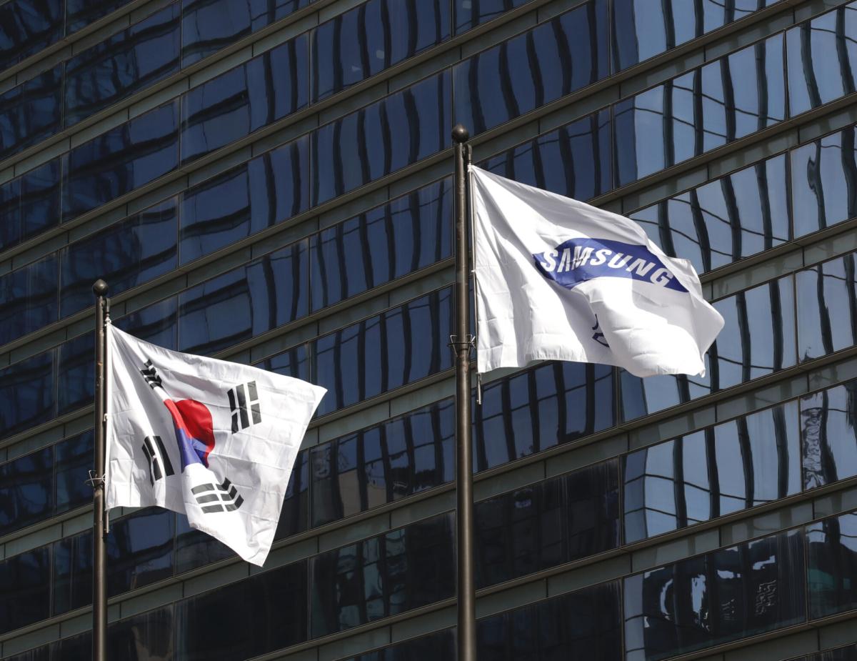 A flag of Samsung