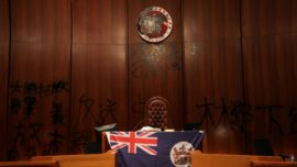 UK Considers Pulling Judges Out of Hong Kong