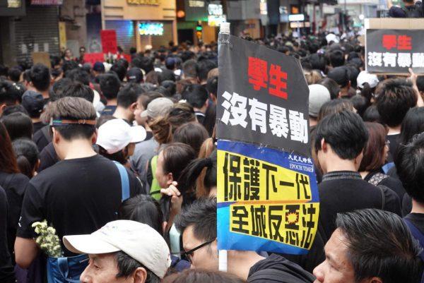 Hong Kong slogans