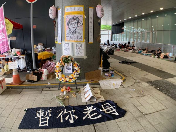 protesters in Admiralty, Hong Kong