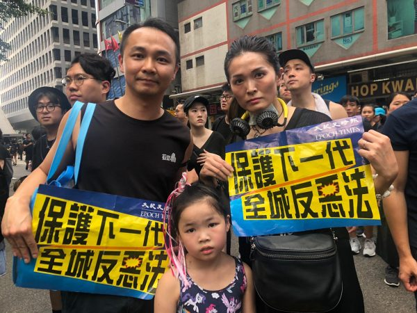hong kong protest family came out for their posterity
