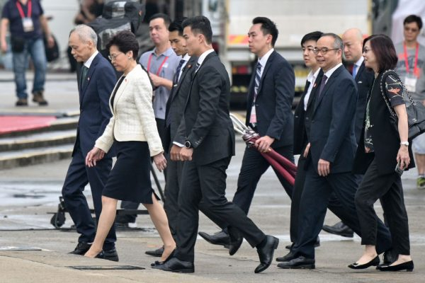 Carrie Lam Hong Kong July 1