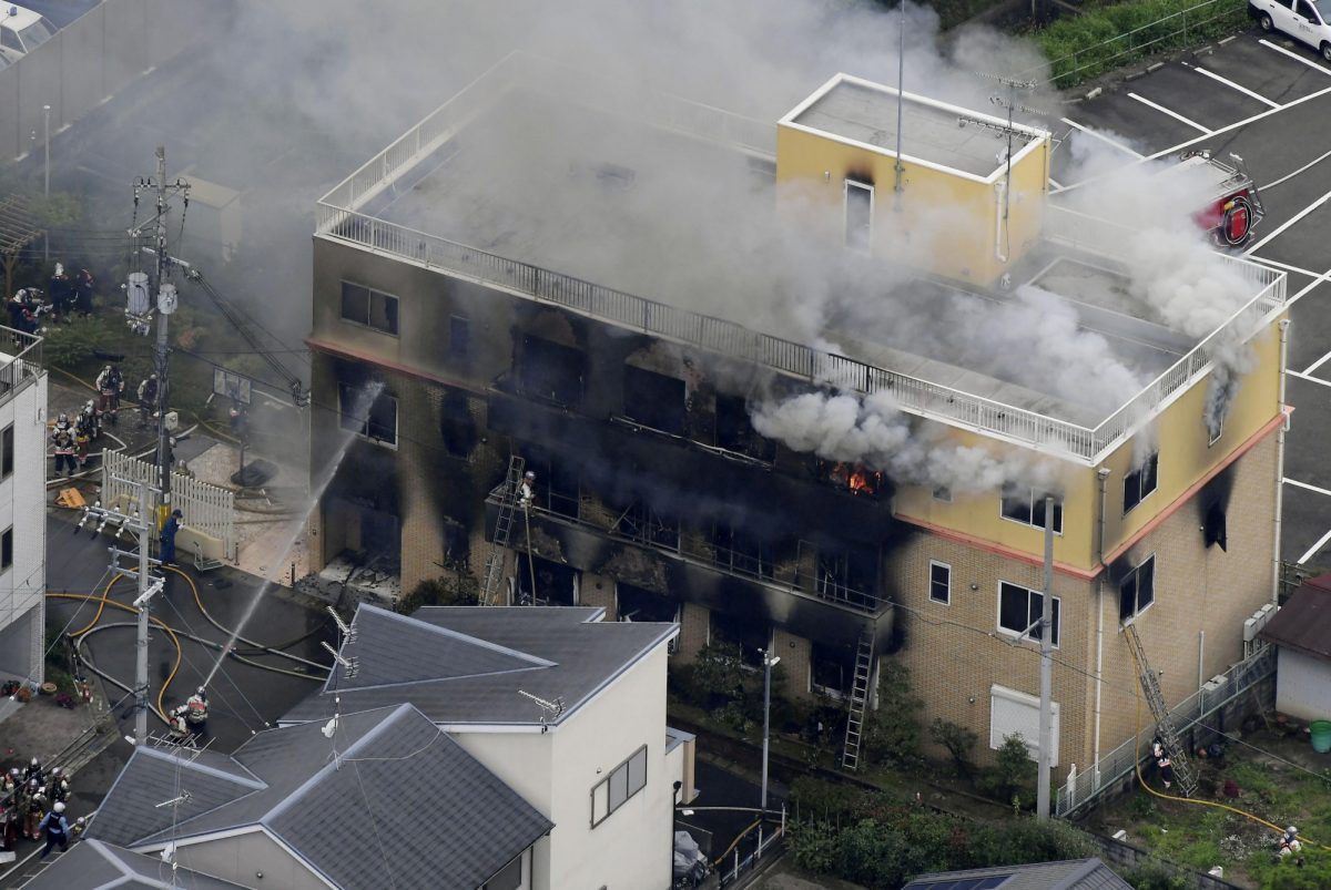 Kyoto Animation studio fire