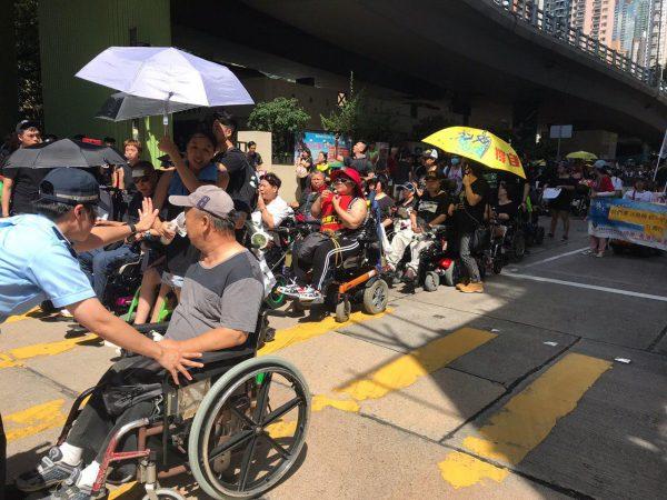 HK July 1 March