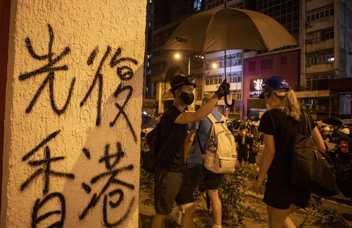 hong kong protest july 28