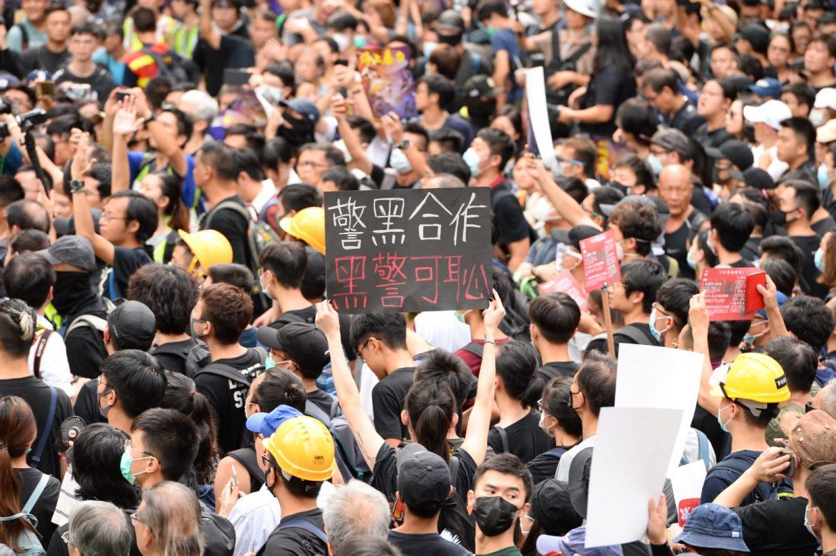 july 28 hong kong