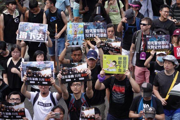 HK march
