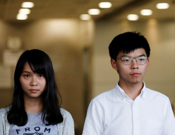 agnes chow and joshua wong (1)