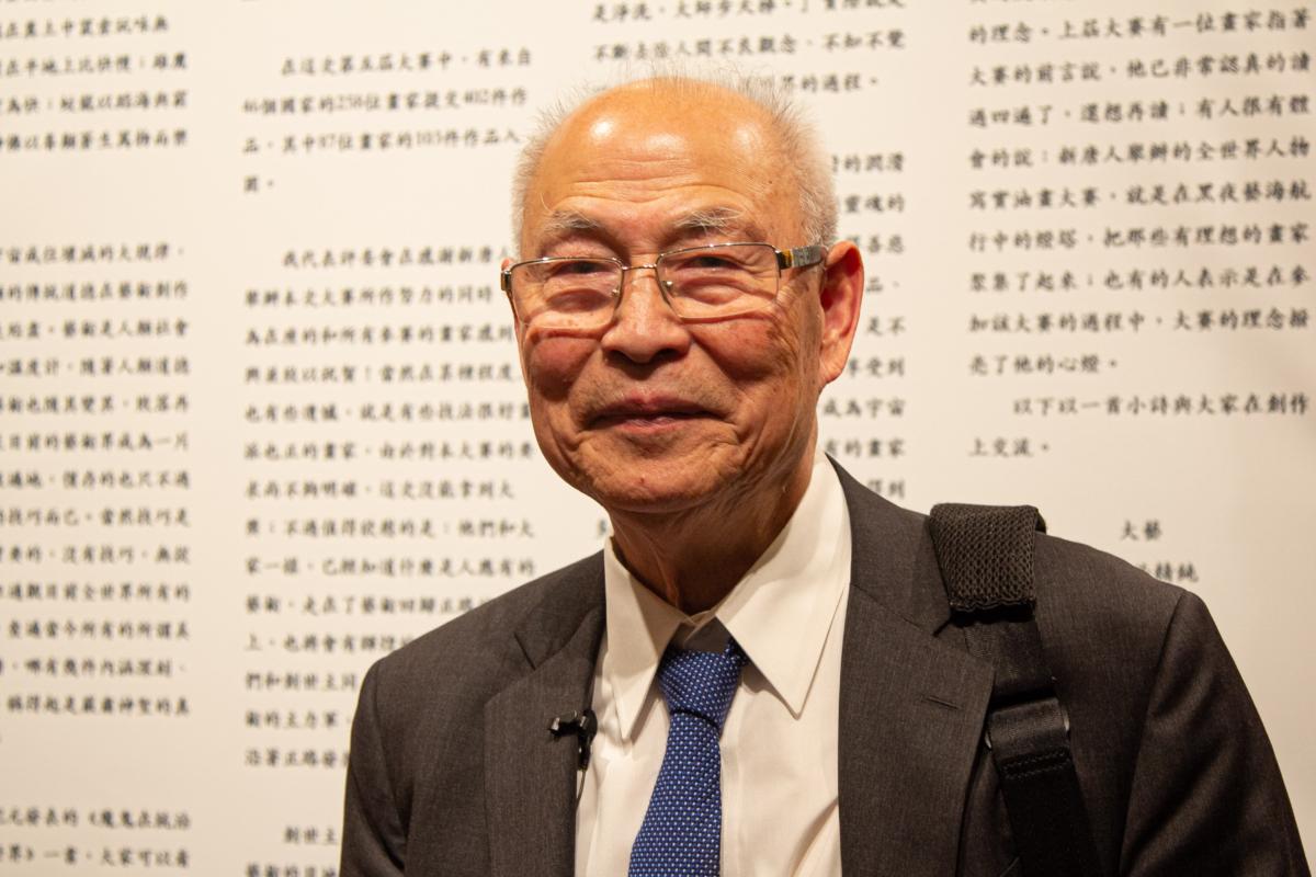 Professor Zhang Kunlun