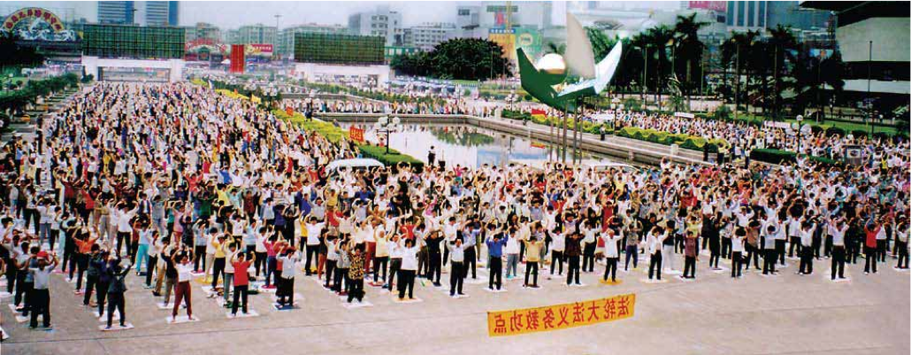Falun Gong practitioners practice a meditation exercise in Beijing, China before the persecution began on July 20, 1999. (Minghui.org)