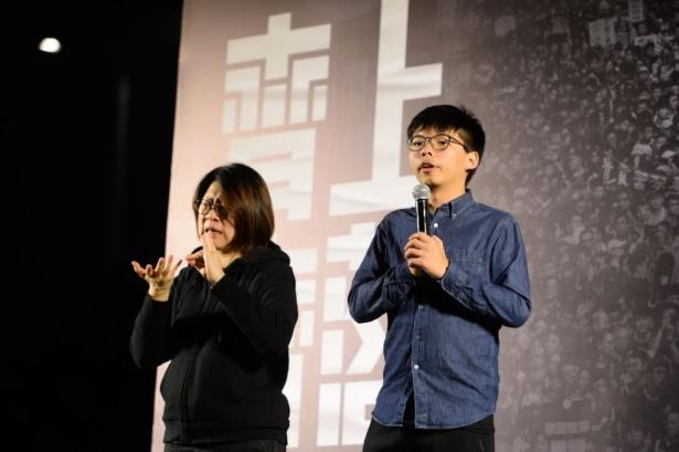Joshua Wong gives a speech