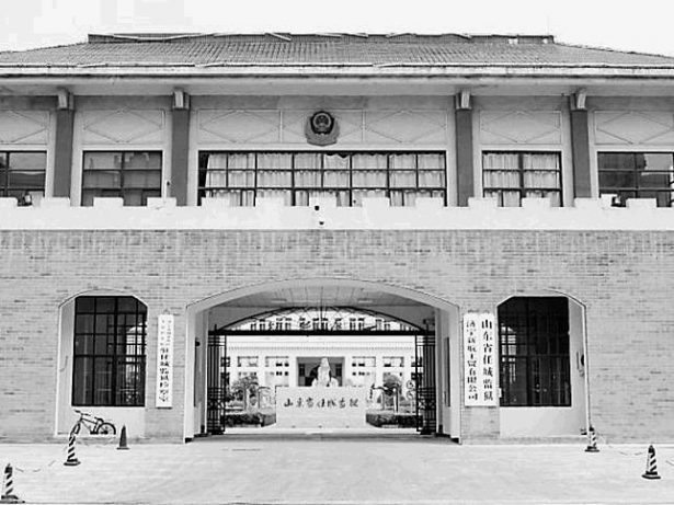 The front gate of Rencheng Priso